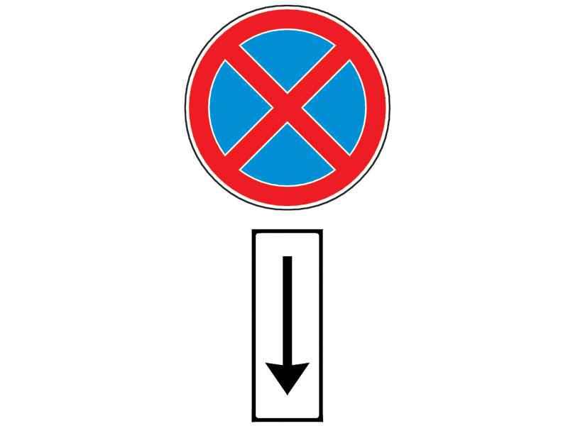 Ce reprezintă panoul adiţional care însoţeşte indicatorul?
