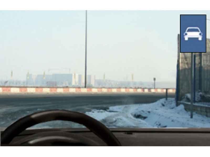 Cum procedezi la întâlnirea indicatorului pe un drum naţional european?