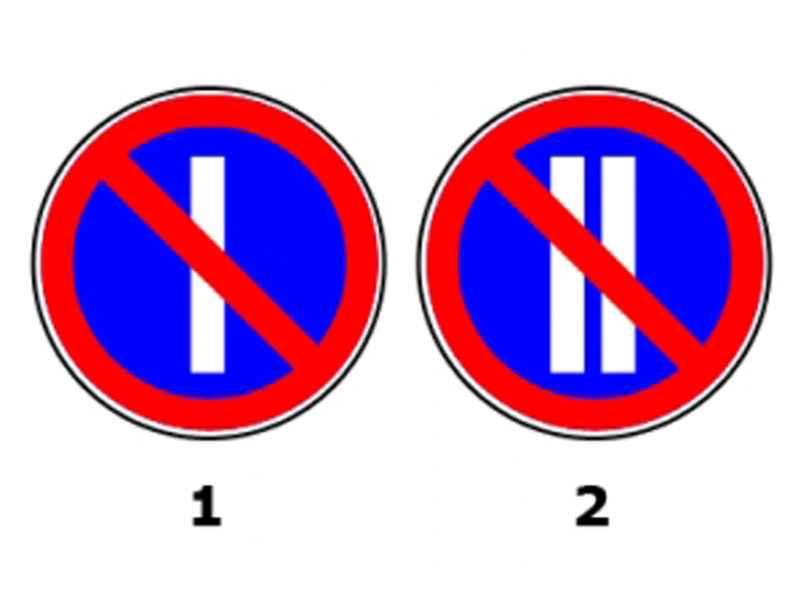 Care dintre indicatoarele alăturate interzice staţionarea în zilele impare?