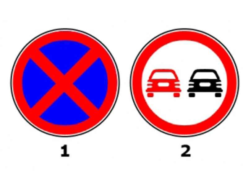 Care dintre cele două indicatoare interzice oprirea?