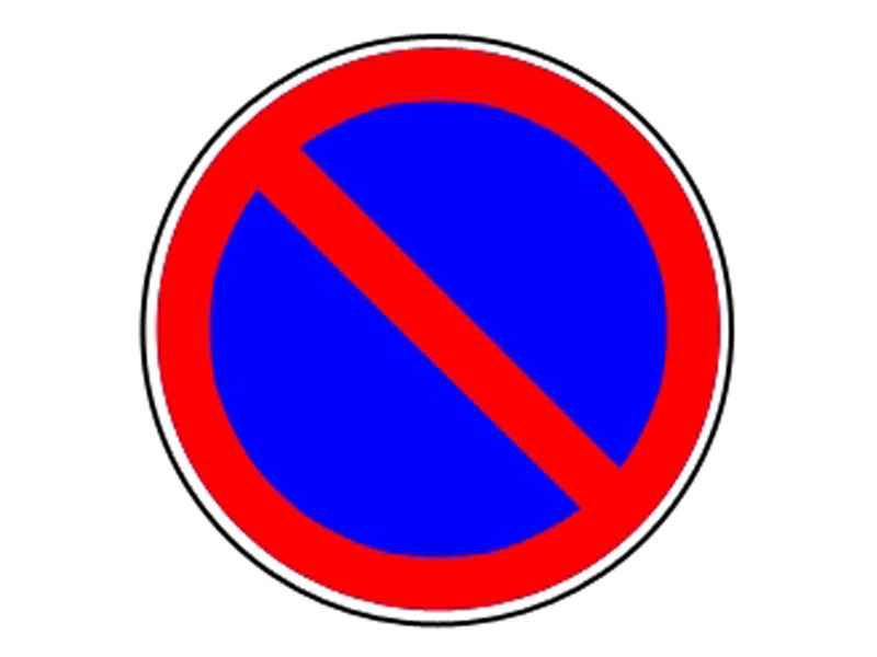 Este permisă oprirea în zona de acţiune a indicatorului?