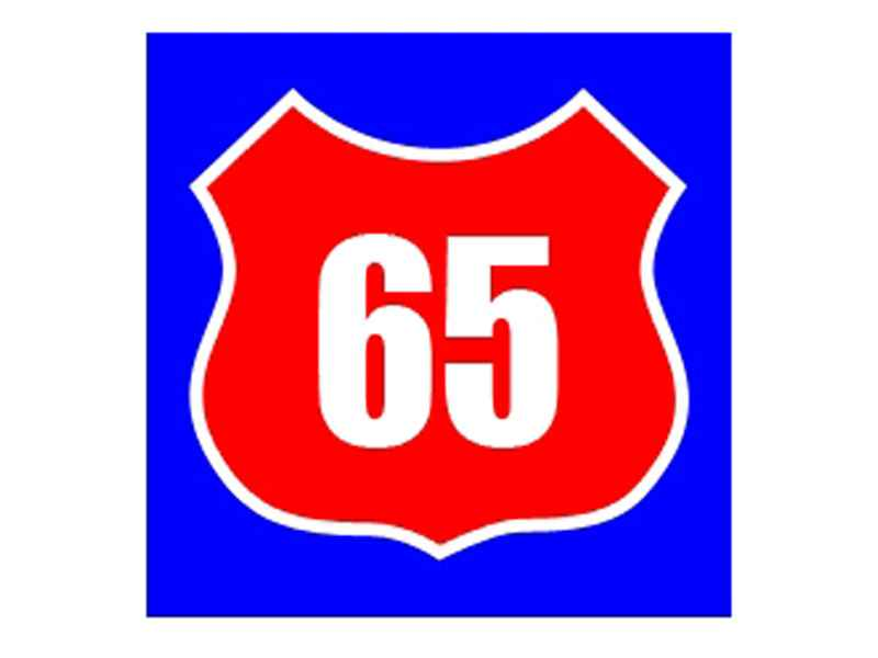 Pe drumurile publice marcate cu simbolul alăturat, limita maximă de viteză în afara localităţilor, pentru autoturisme, este de:
