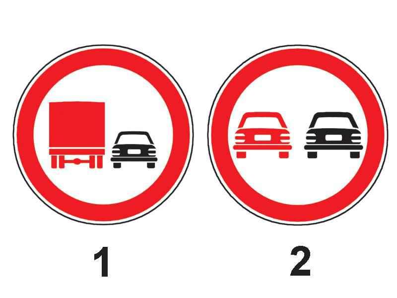 Care dintre indicatoarele alăturate interzice conducătorilor de autocamioane ce transportă marfă să depăşească autoturisme?
