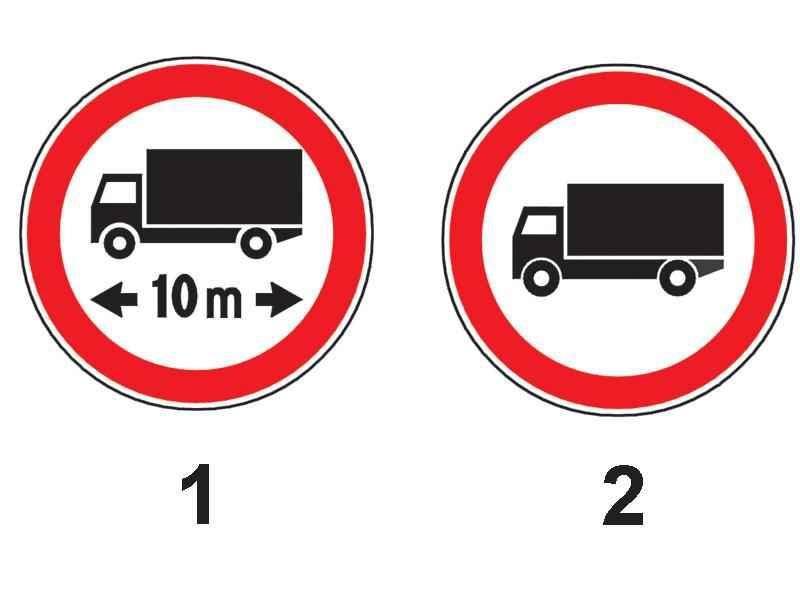 Care dintre indicatoarele alăturate interzice accesul autocamioanelor cu remorcă, a căror lungime totală este mai mare de 10 m?