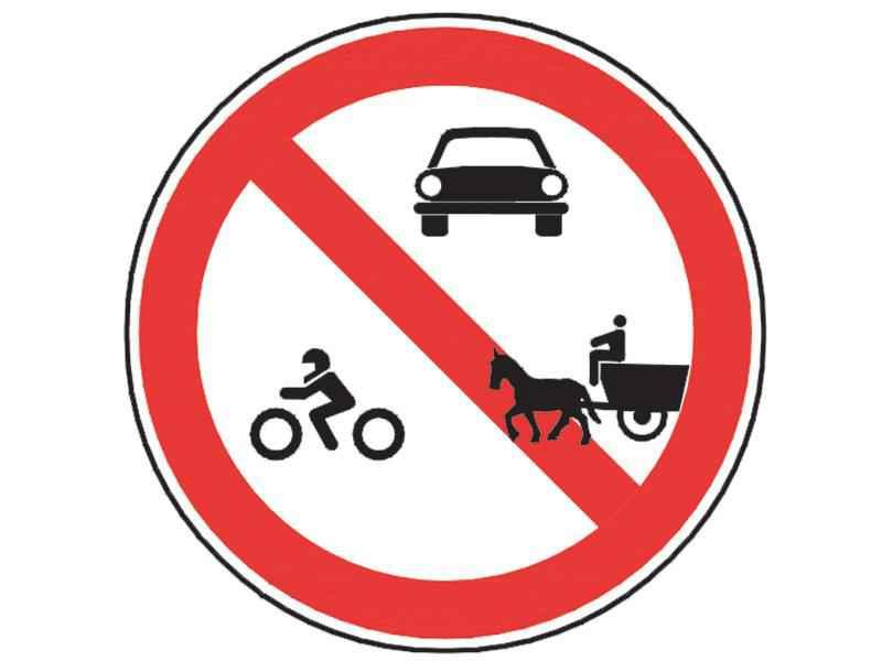 Indicatorul interzice accesul: