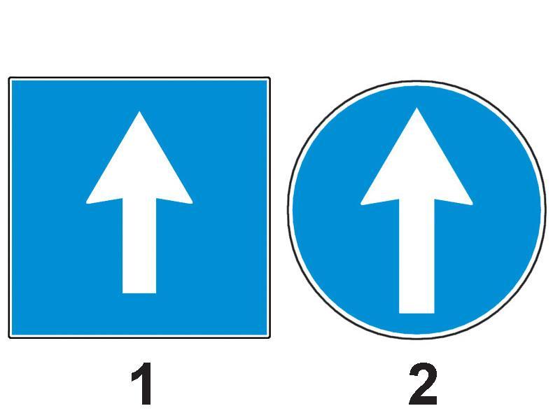 Schimbarea direcției de mers la dreapta sau la stânga nu este permisă la întâlnirea: