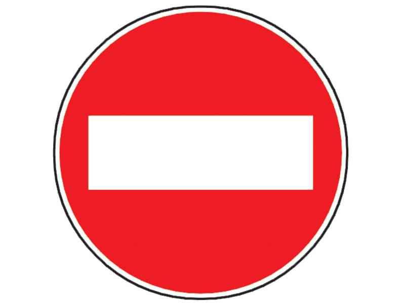 Conducătorului de autobuz îi este permis să intre pe drumul pe care întâlneşte acest indicator?